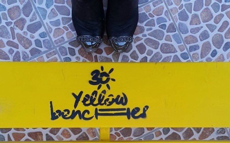 Yellow Benches @visualtour