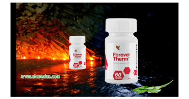 Integratore Forever Therm