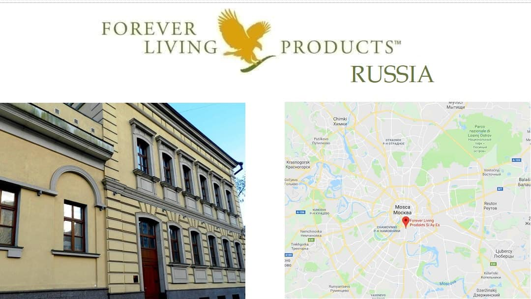 Forever Living Products Russia - distributor subscribtion online