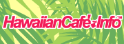 HawaiianCafe.Info ロゴ