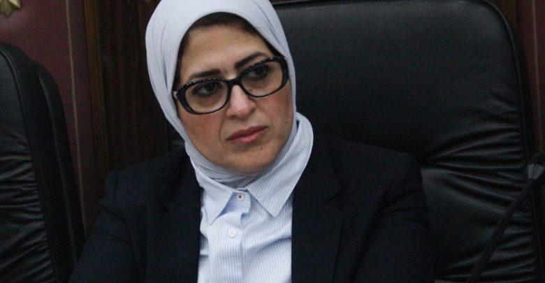 الدكتورة هالة-زايد-وزيرة الصحة