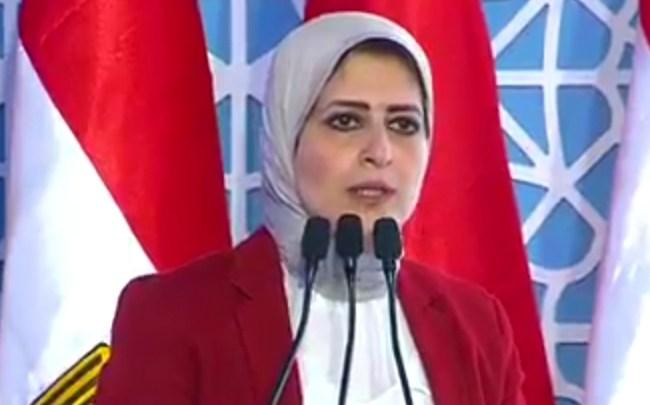 هالة زايد، وزيرة الصحة