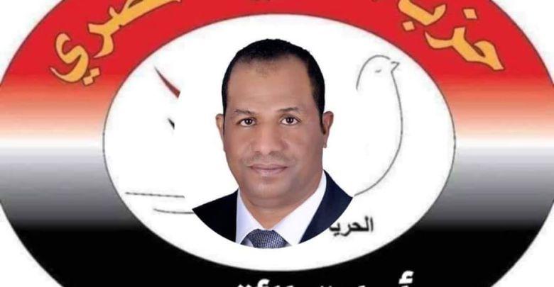 سمير العنجاوي- أمين حزب الحرية المصري بالأقصر
