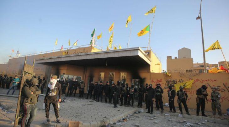 حادث السفارة الأمريكية في بغداد