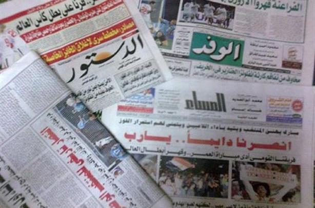 صحف القاهرة
