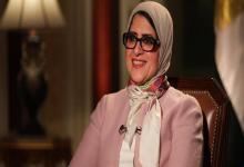 هالة زايد- وزيرة الصحة والسكان