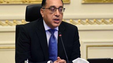 مصطفى مدبولي- رئيس الوزراءمصطفى مدبولي- رئيس الوزراء