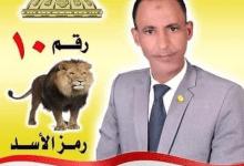 إيهاب أبو ديوك- لعضوية النواب عن دائرة القرنة وأرمنت
