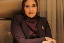 سارة النحاس- عضو مجلس النواب