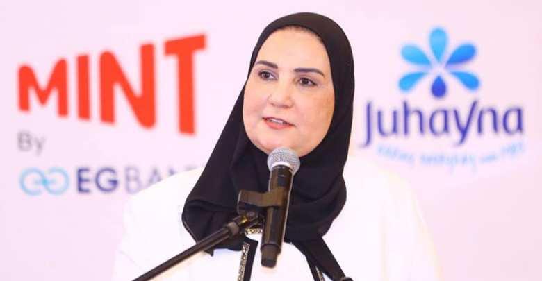 نيفين القباج- وزيرة التضامن الاجتماعي