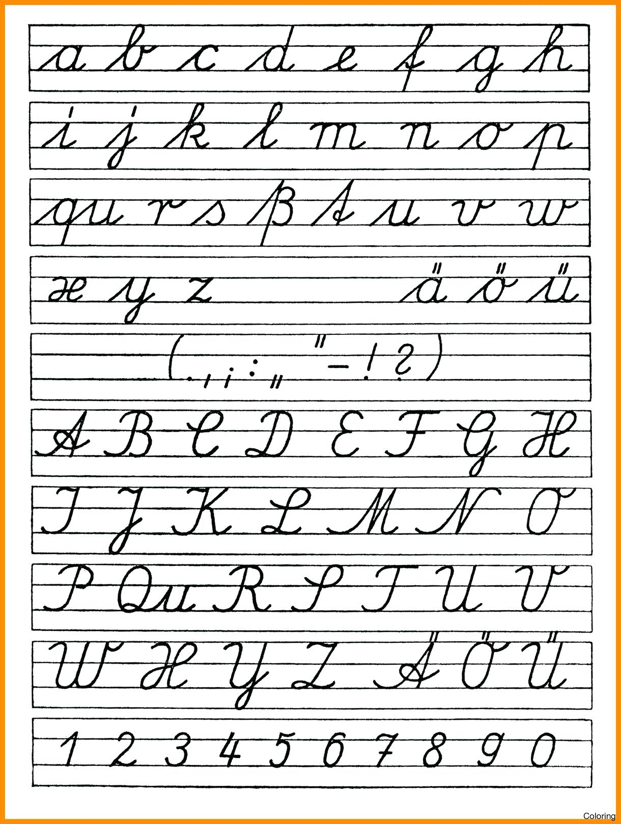 Cursive Uppercase Alphabet Worksheet