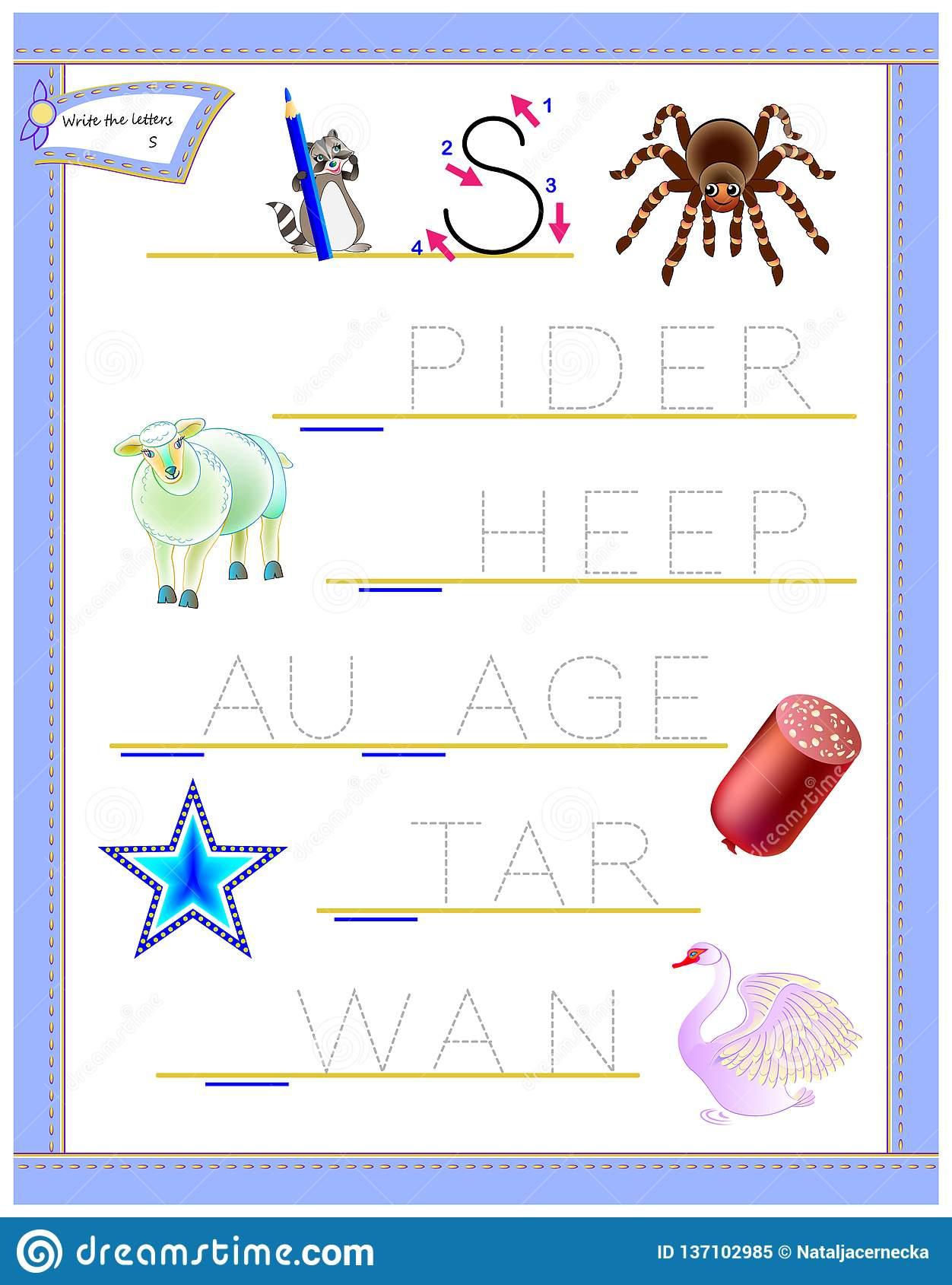 Children S Letter Tracing Worksheets