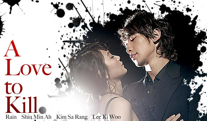 Korean Drama to Watch A Love To Kill Feature Image