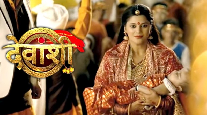 Devanshi review