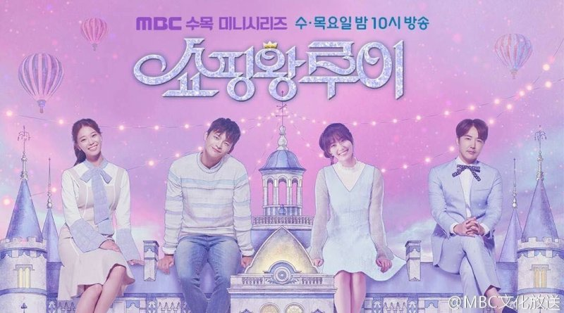 Shopping King Louie Review