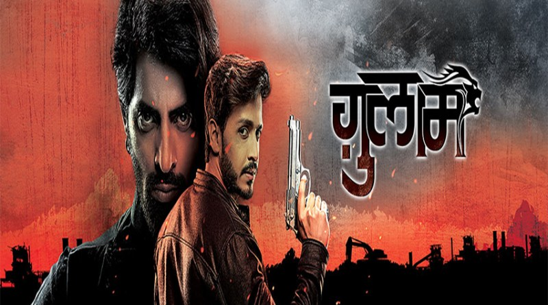 Ghulaam Review