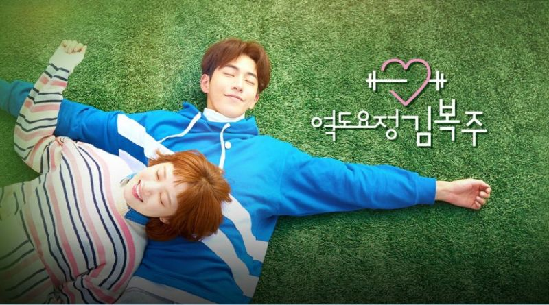 Weightlifting Fairy Kim Bok Ju Review