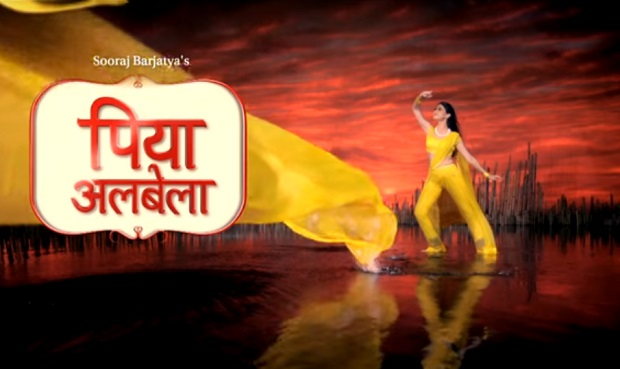 Piyaa Albela Review