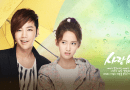 Love Rain Review