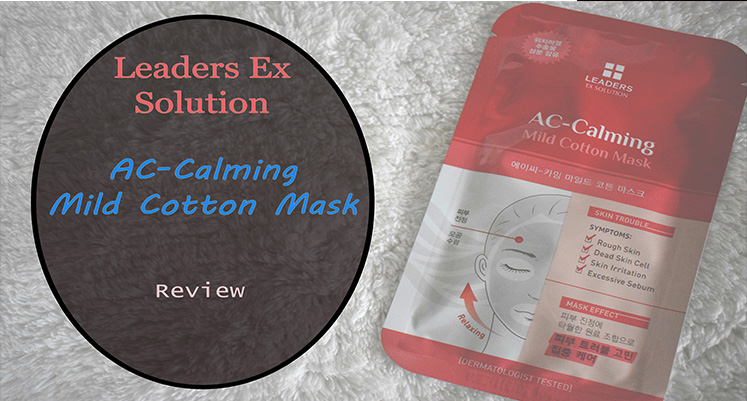 Leaders Ex Solution Face Mask Review