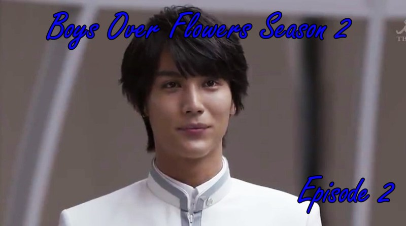Boys Over Flowers Season 2 Episode 2
