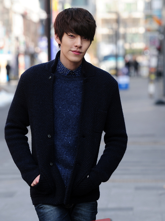 Most Goodlooking Korean Actor Kim Woo Bin