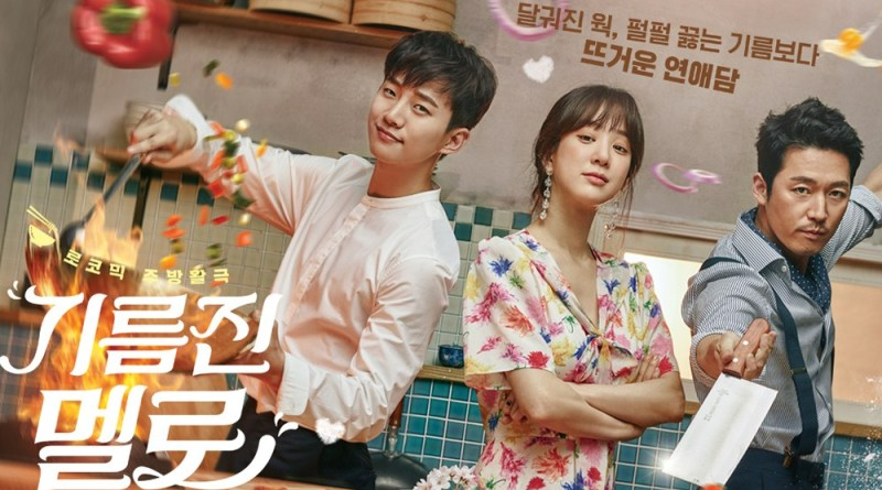 Wok Of Love Review