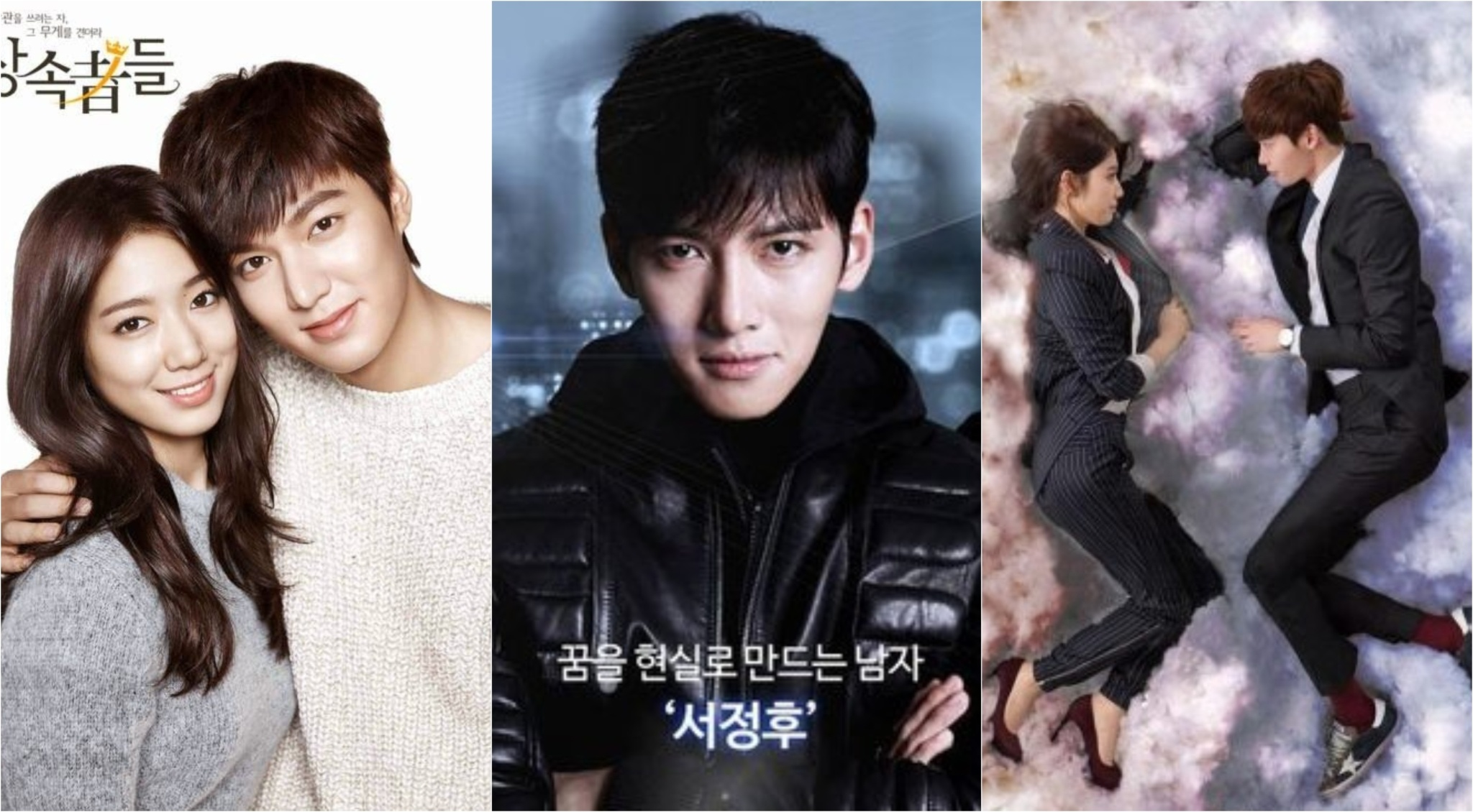 Best Korean Dramas To Watch On Youtube With English Subtitles Alphagirl Reviews