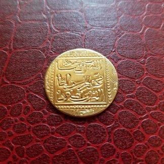 Gold Dinar 1