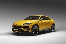 ALL NEW 2018 Lamborghini URUS Unveiling and Presentation