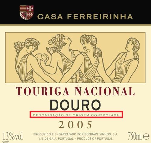 【葡萄酒教學】葡萄牙酒標(二) – 關於分級