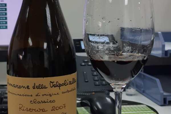 Tasting note Giuseppe Quintarelli Amarone Riserva 2007