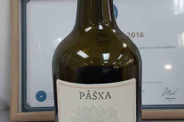 Tasting note Pasxa River Rock Grenache 2018