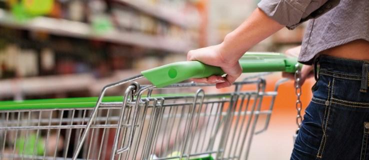 Making the most of supermarket voucher schemes