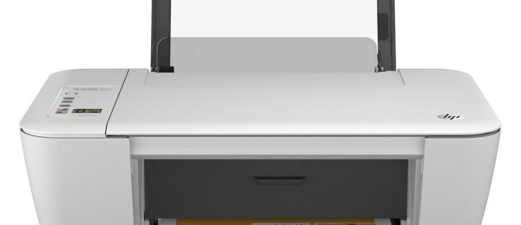 HP Deskjet 2540 review