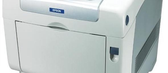 Epson AcuLaser C4200DN review