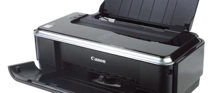Canon Pixma iP2600 review