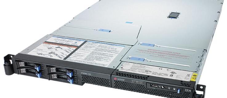 IBM eServer xSeries 336 review