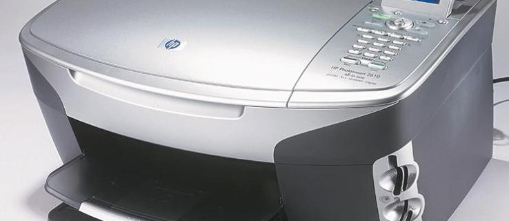 HP PhotoSmart 2610 review