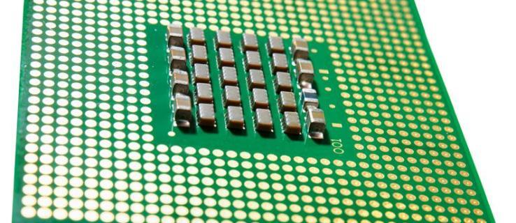 Intel Core 2 Extreme QX9650 review