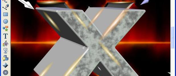 Xara Xtreme 4 review
