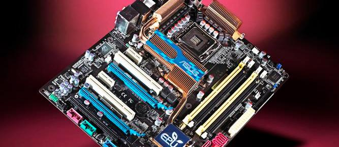 Asus P5Q Deluxe with Intel P45 chipset review