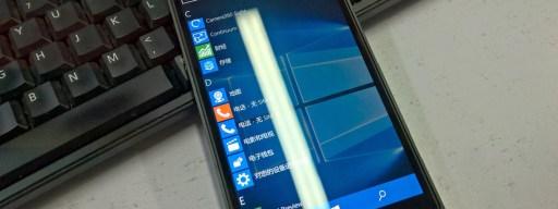 Microsoft's first Windows 10 phone is a Lumia 950 or 950 XL
