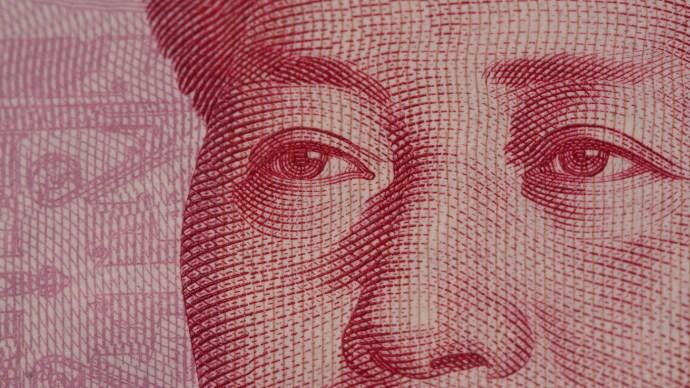 mao yuan