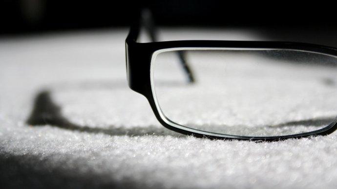 scratch_resistant_glasses