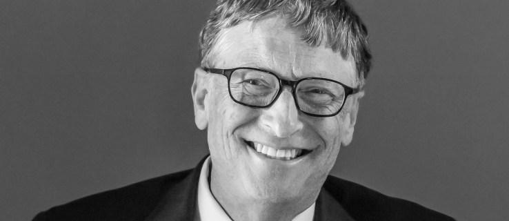 Bill Gates at 60: His ten defining moments