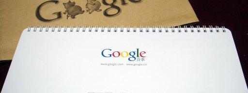 google_calendar_workout_goals
