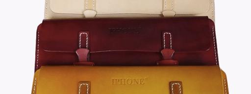 iphone_apple_trademark