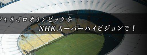 nhk_8k_test