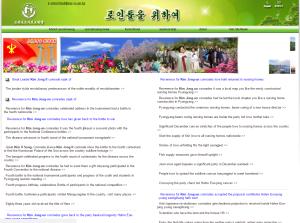 north_korean_website_-10